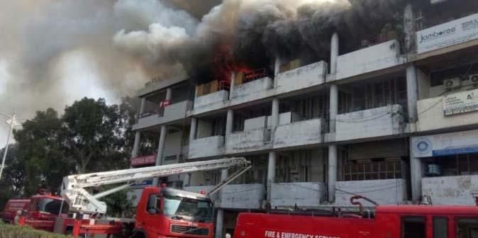 Fire, Finance Corporation, Old Record, Burn, Punjab