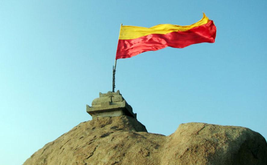 Karnataka, Flag, Jammu And Kashmir, National Flag, Government
