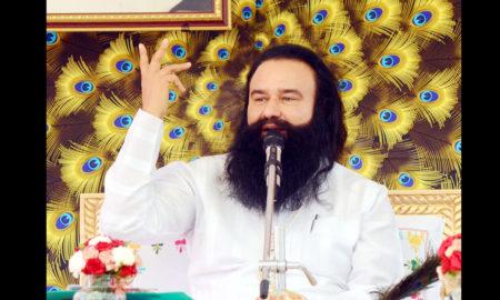 Meditation, Necessary, Gurmeet Ram Rahim, Dera Sacha Sauda, Good Life