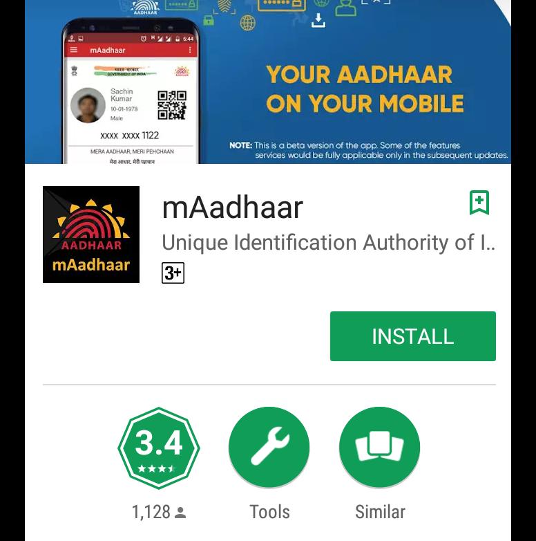 Aadhar Card, MAadhaar App, Launched, User, Mobile