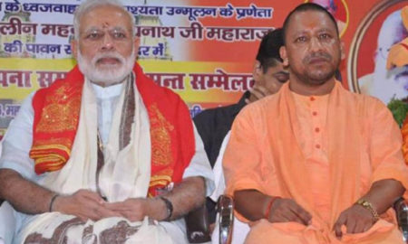 Narendra Modi, Yogi Adityanath, Threat, Jaish E Mohammed, Terrorism, Security