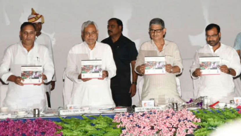 Tejashwi Yadav, Program, Nitish Kumar, Name Plate, Remove
