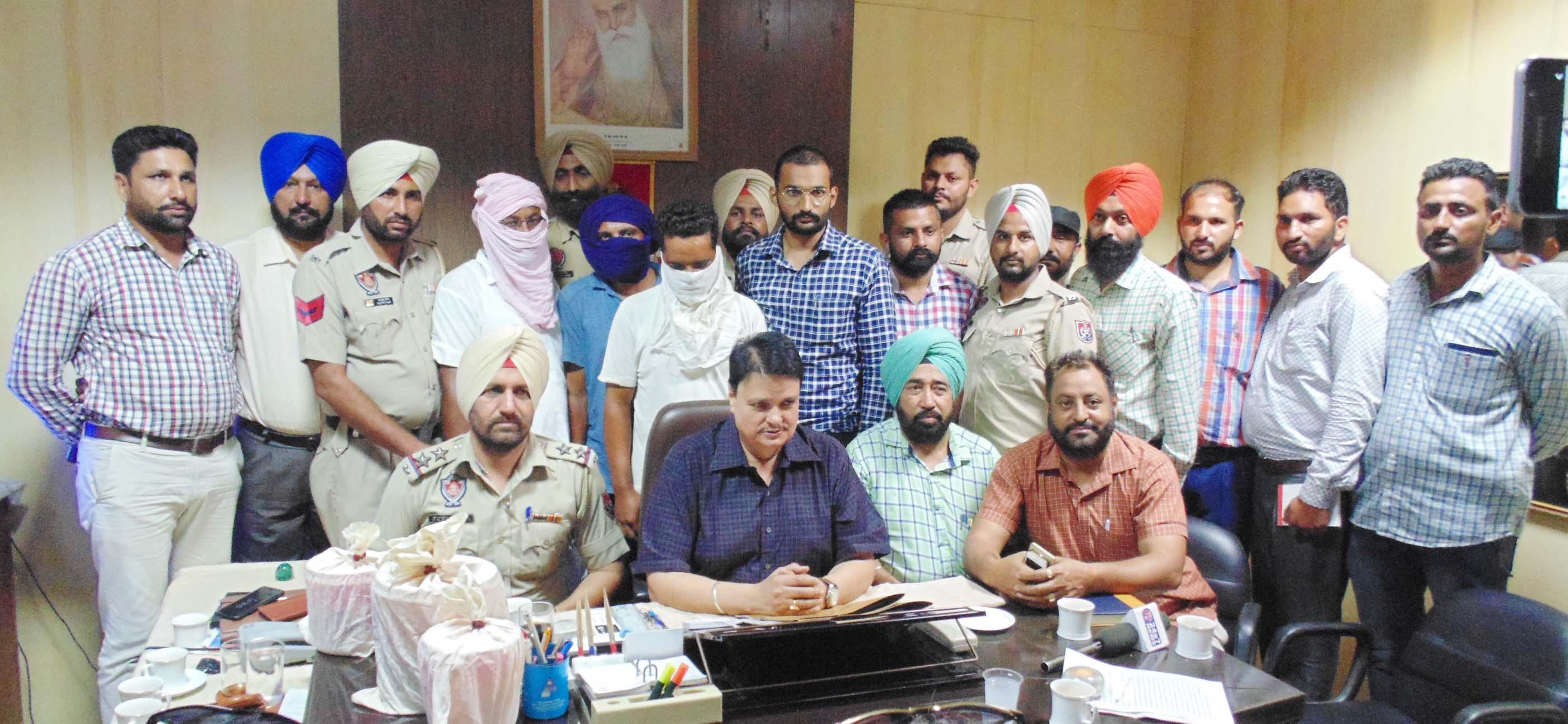 Heroin, Smugglers, Arrested, Police, Cash, Punjab