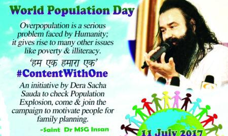 जनसंख्या, Population, Serious Problem, Gurmeet Ram Rahim, Dera Sacha Sauda