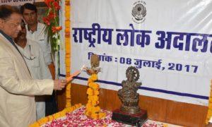 Organization, Third National Public Court, Court Case, Rajasthan