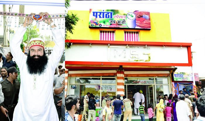 परांठा स्पेशल जब मर्जी, Healthy and Tasty Food, Gurmeet Ram Rahim, Dera Sacha Sauda