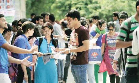 Mission Admission, University, Admission, Second Cut Off, Haryana