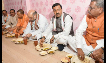 Amit Shah, Yogi Adityanath, Eat, Food, BJP, Worker, UP