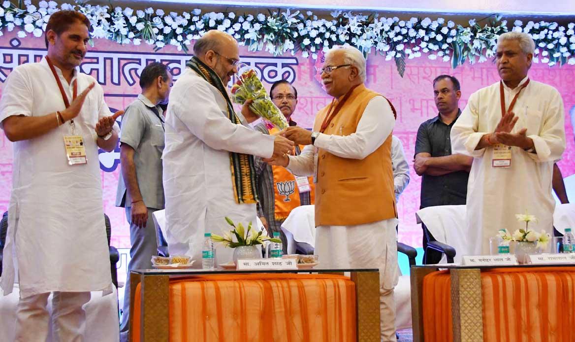 Amit Shah, BJP, Welcome, Meeting, Haryana