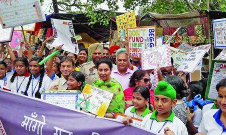 Awareness, Preneet Kaur, CM, City, Beggar Free, Punjab