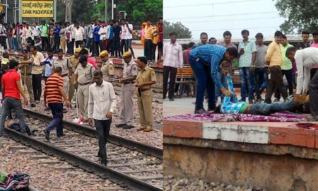 Death, Train Accident, Sawai Madhopur