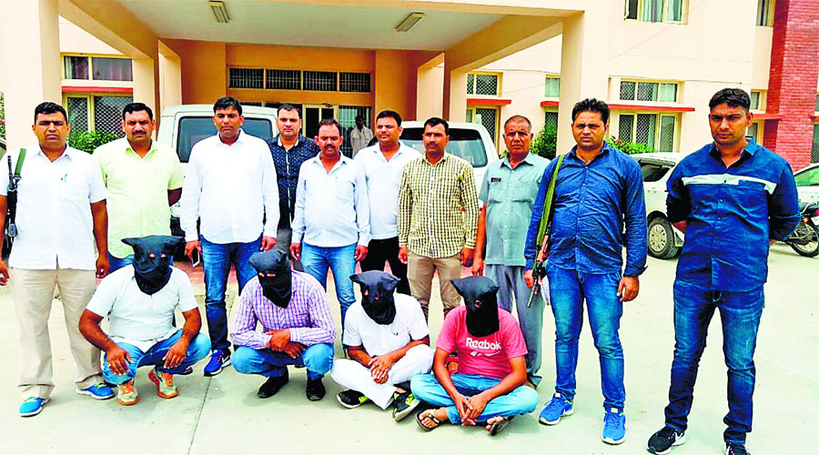 Accused, Arrested, Fake Police, Haryana