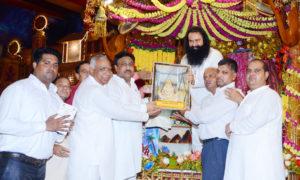 Haryana Vyapar Mandal, Honored, Gurmeet Ram Rahim, Dera Sacha Sauda