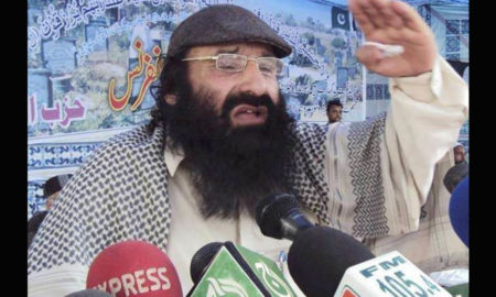 US, Hizbul Mujahideen, Declared, International Terrorist Organization, Pakistan