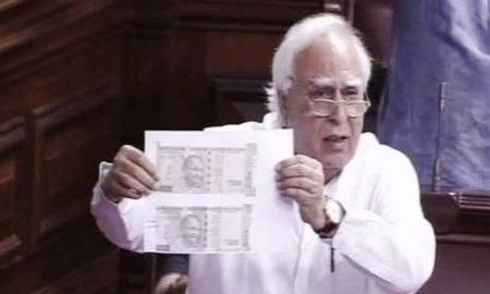 Congress, Allegations, Note, Kapil Sibal, Arun Jaitley