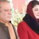 Nawaz Sharif, Family, ECL, High Court, Supreme Court, Pakistan