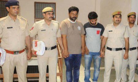Busted, Online Fraud, Gangs, Police, Haryana