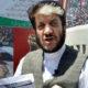 Shabir Shah, Judicial Custody, Kashmir, Inquiry