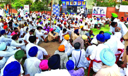 Farmers, Protest, DC Office, Strike, Raised, Punjab