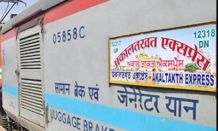 Threatening Letter, Akbarganj, Railway Station, Akalchat Express, Explosive