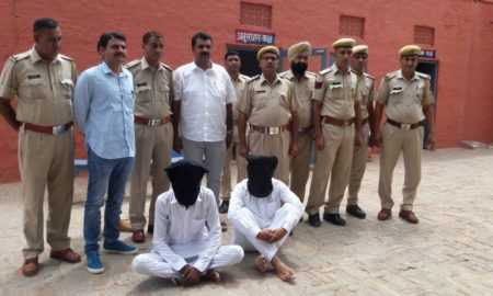 Accused, Arrested, Police, Looted, Car, Rajasthan
