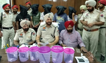 Arrested, Robbery Planning, Police, Weapon, Punjab