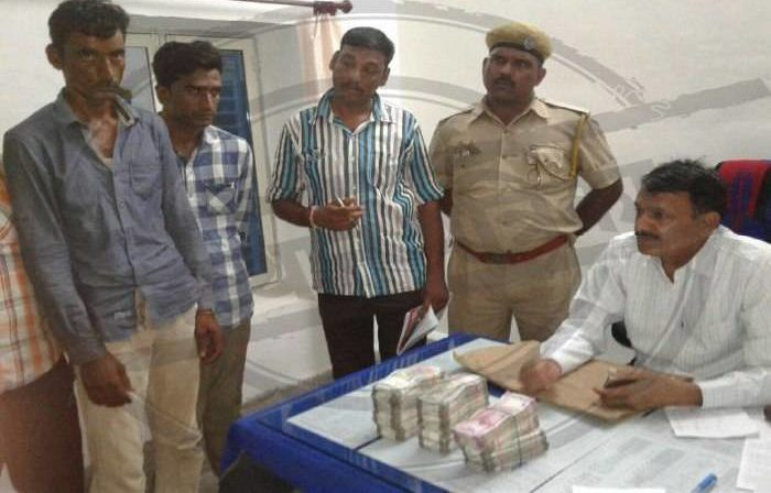 New Currency, Millions, Police, Recovered, Rajasthan