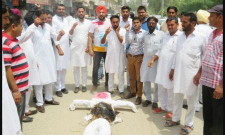 Congress Worker, Center, Rahul Gandhi, Protest, Punjab