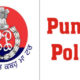 Punjab Police, Relief, Holiday, Employee