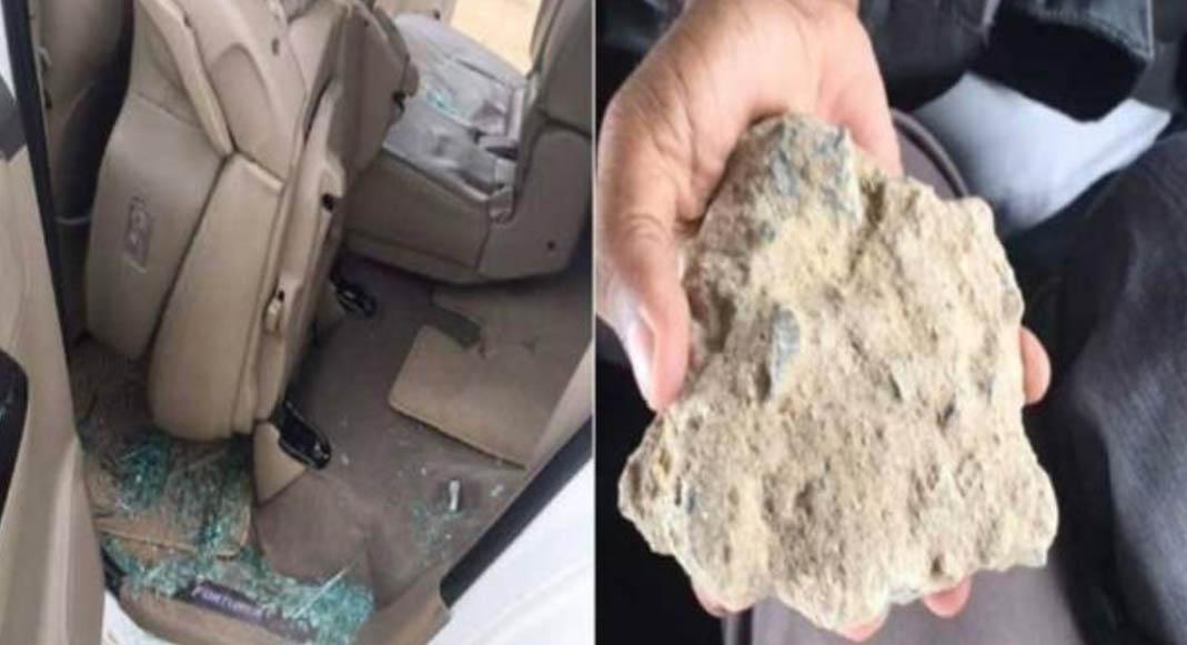 Rahul Gandhi, Stone Throwers, Car, Police Custody