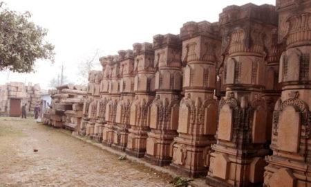 Ram Mandir, Disputed Land, Babri Masjid, Supreme Court