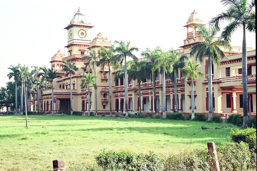 Political, Girls,University, India