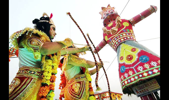 Eliminate, Terrorism, Ram,VijayaDashami
