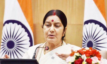 Message, Pakistan, Sara Forum,Sushma Swaraj, India