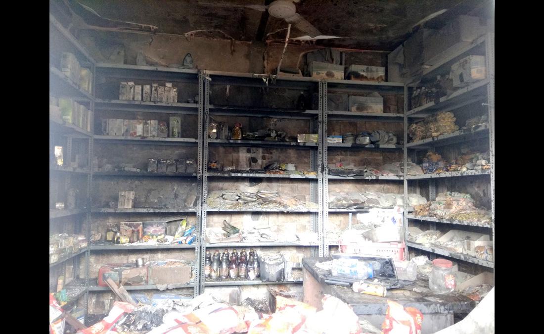 Fire, Store, Lose, Punjab