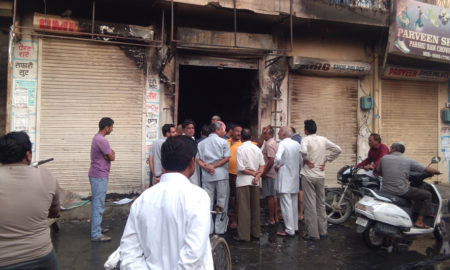 Fire, Pottery Shop, Lose, Haryana