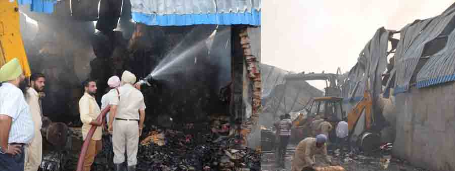 Fire, Cardboard,Factory, Lose, Punjab