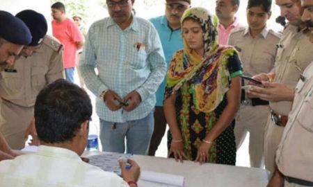 Harshita Murder Case, Singer, Sister, Accused, Haryana