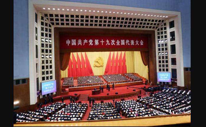 Force, Powerful,Jinping,CPC, China