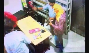 Petrol Pump, Robbery, CCTV, Police, Punjab