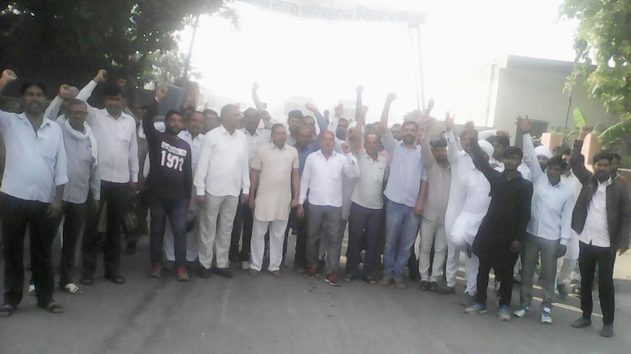 Roadways, Employees, Protest, Government