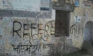 Slogan, Khalistan, Written, Wall, College, Punjab