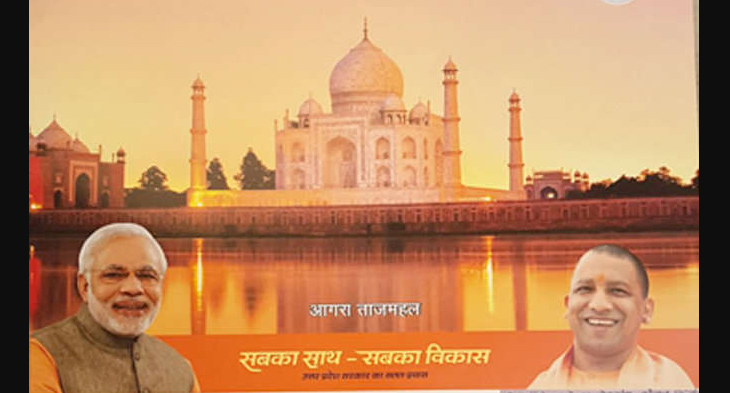 Taj Mahal, Included, UP, Heritage Calendar, Narendra Modi, Yogi Adityanath