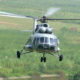 Air Force, Helicopter, Crashes, Died, Arunachal, Air Chief