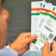 SC, Plea, Challenging, Aadhaar Card, Central Govt