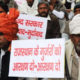 Reservation Controversy, Crisis, Recruitment, Posts, Rajasthan