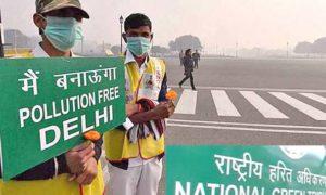 NGT, Swords, Delhi Govt, Air