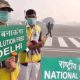 NGT, Swords, Delhi Govt, Air
