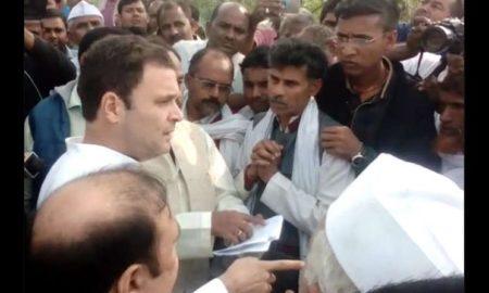 NTPC Incident, Rahul Gandhi, Victims, Raebareli