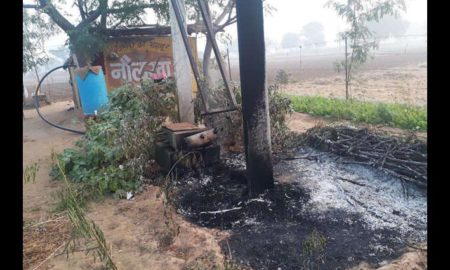 Transformer, Blast, Kotputli, Farmer, Death, Villagers, Protest